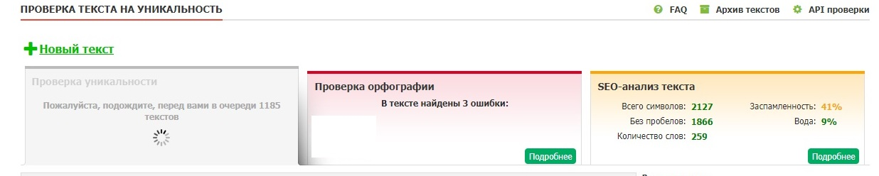 http://www.imageup.ru/img100/3030549/kak_ugrobit_text17.jpg
