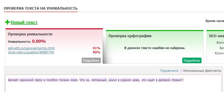 http://www.imageup.ru/img100/3030550/kak_ugrobit_text24.jpg