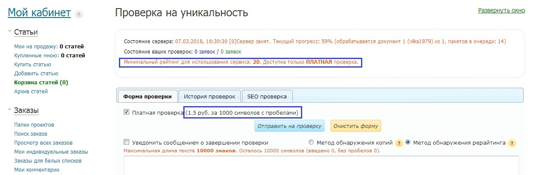 http://www.imageup.ru/img100/3030554/kak_ugrobit_text18.jpg