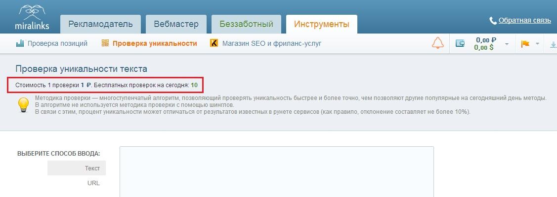 http://www.imageup.ru/img100/3030556/kak_ugrobit_text22.jpg