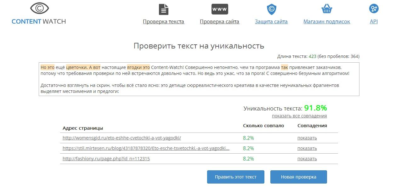 http://www.imageup.ru/img100/3030559/kak_ugrobit_text5.jpg