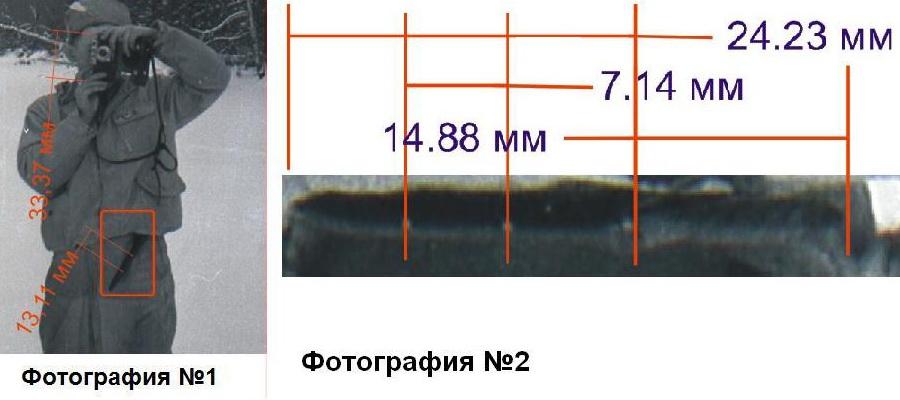 https://imageup.ru/img104/3658026/foto-11.jpg