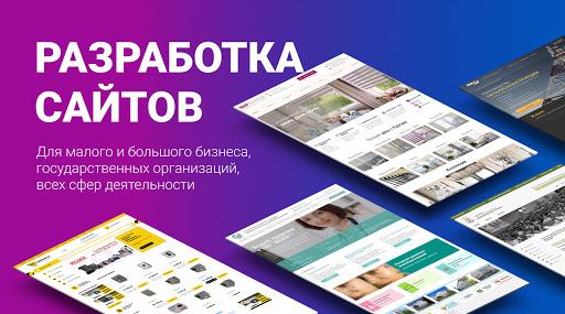 Бизнес на создании сайтов организация и что нужно поведенческие факторы для вывода в топ Улица Академика Янгеля