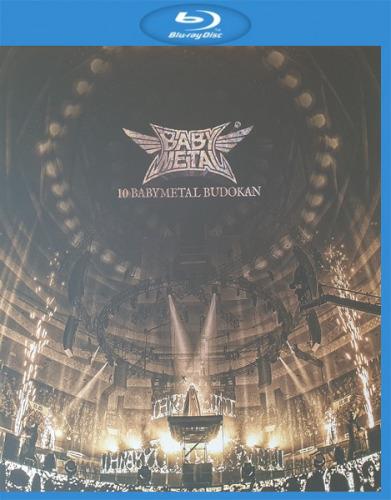 Babymetal - 10 Babymetal Budokan (2021) Blu-Ray