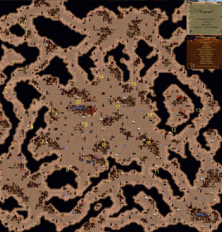 obzornye-glaza-karta.jpg