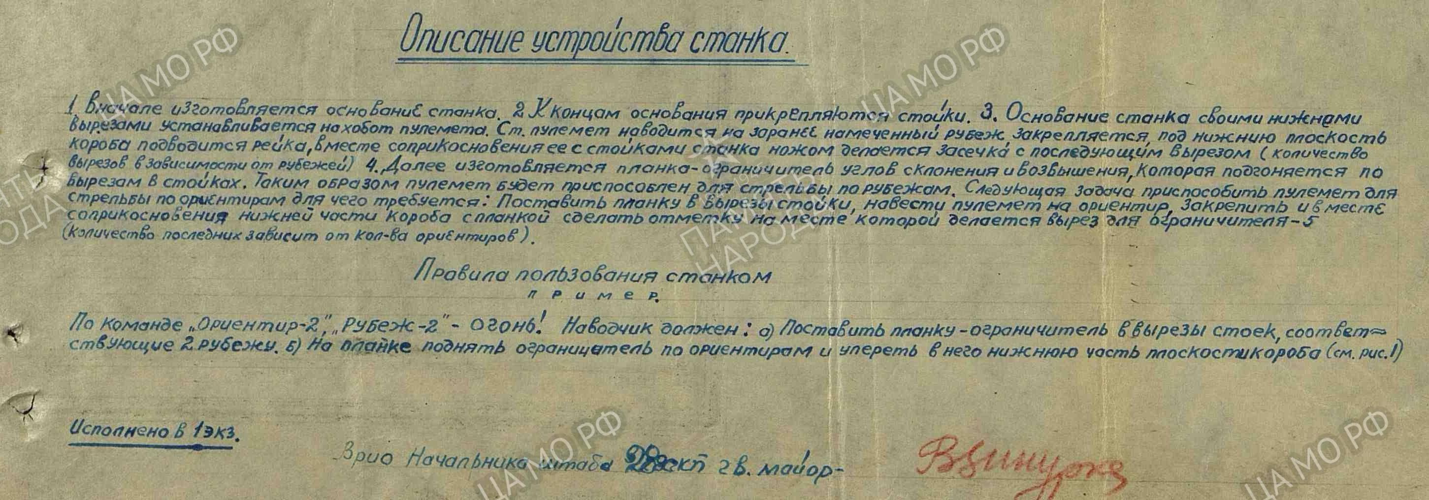 http://www.imageup.ru/img11/3211968/stanok-dlya-maksima1fr1.jpg