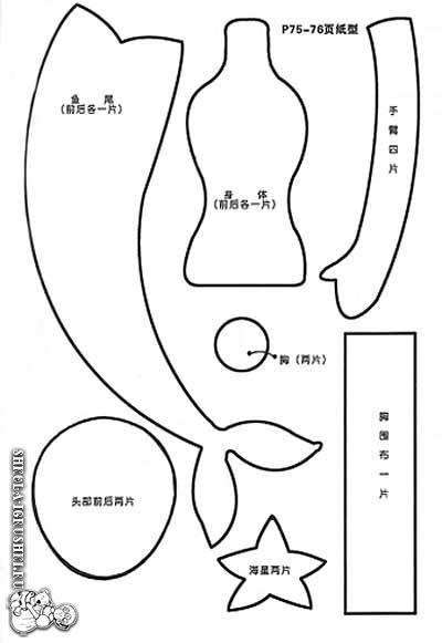 Как сшить русалку выкройки