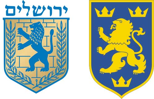 герб иерусалима
