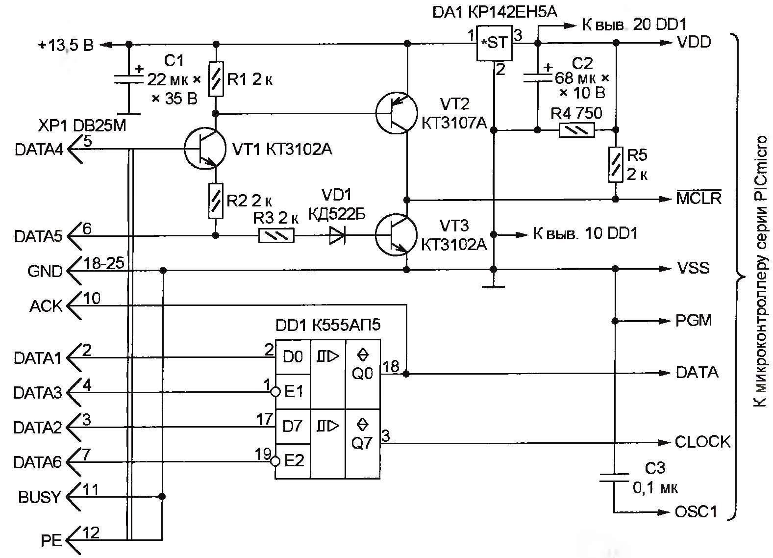 адаптер к программатору схема