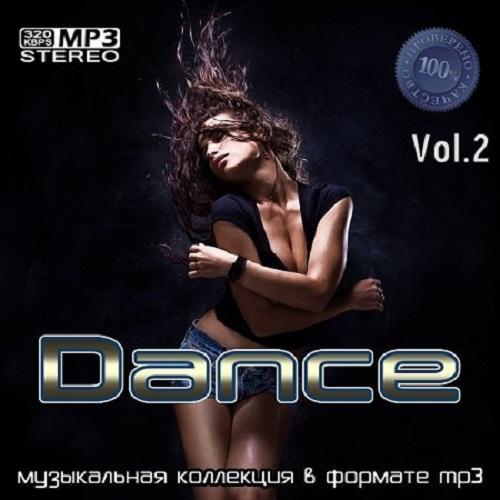DANCE VOL.2 (2021)