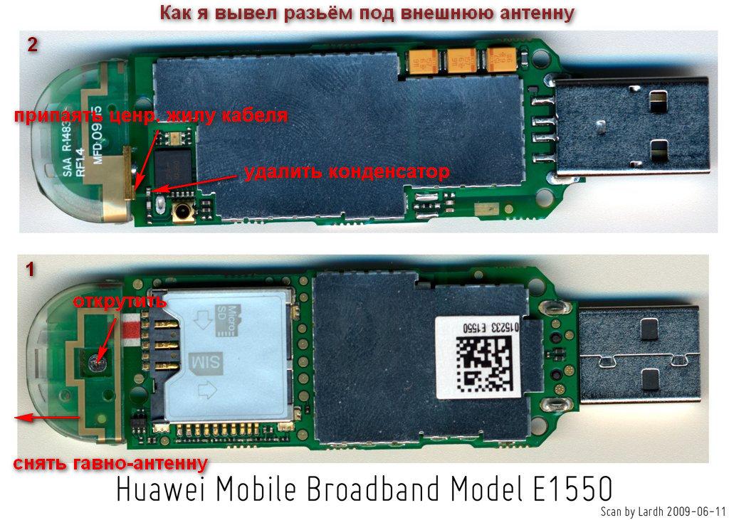 modem441911.jpg