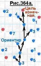 http://www.imageup.ru/img128/clip_5690151.jpg