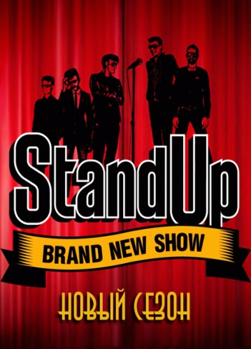 Stand Up / Выпуск 95 (16.04.2017) HDTVRip by BigFANGroup