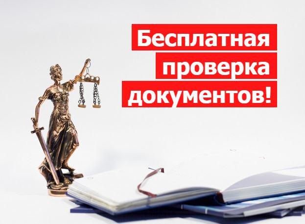 https://msk.k-partners.ru/grazhdanskoe-pravo/sostavlenie-dogovorov/