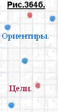 http://www.imageup.ru/img137/clip_6690145.jpg
