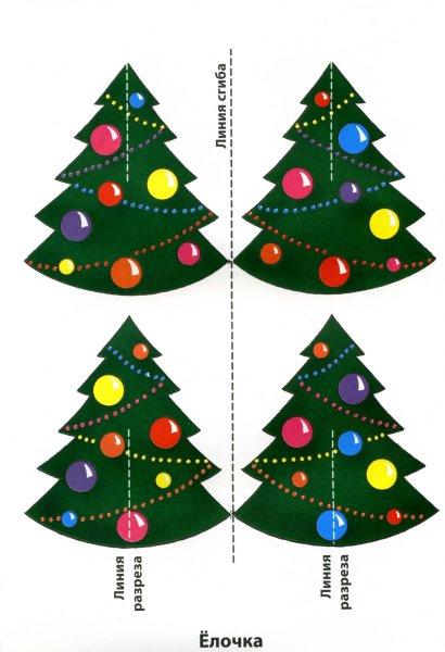 Схема новогодней елки фото