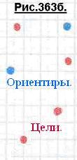 http://www.imageup.ru/img139/clip_3690141.jpg