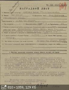 товарищи под знаком эдельвейса 1943