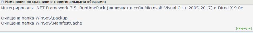 http://www.imageup.ru/img141/3032252/432.jpg