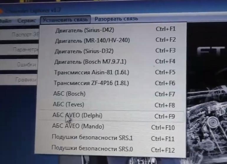 программы для k line