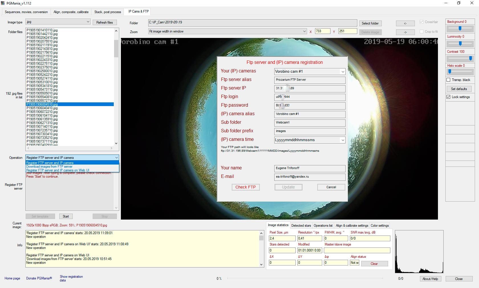 register ip-cam on ftp client