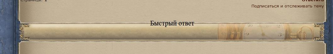 https://imageup.ru/img142/3786473/vopros-v-tekhpodderzhku1.jpg
