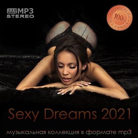 Sexy Dreams 2021 (2021)