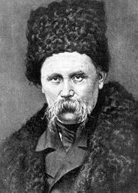 kak-narisovat-tarasa-shevchenko-zastavila-lizat-muzhika-klitor