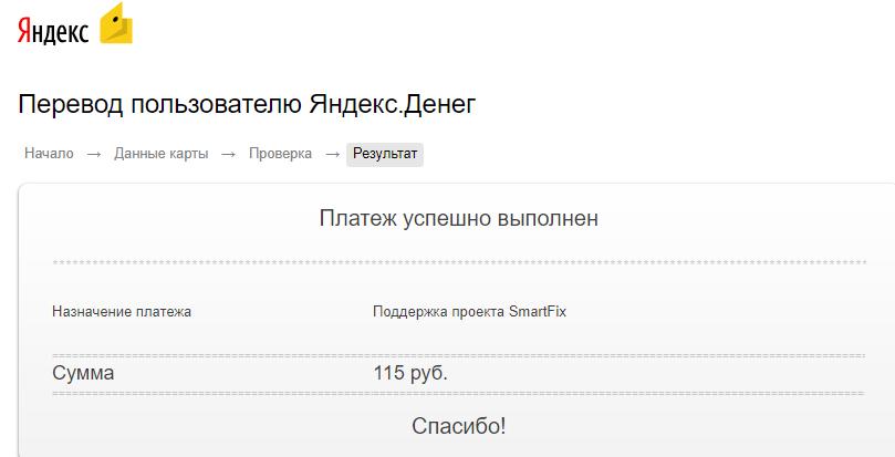 http://www.imageup.ru/img16/3030923/bufer-obmena-1.jpg