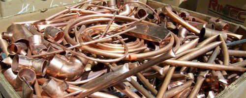 Прием цветного металла магний прием тремоло медиатор