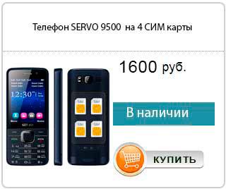 servo_9500
