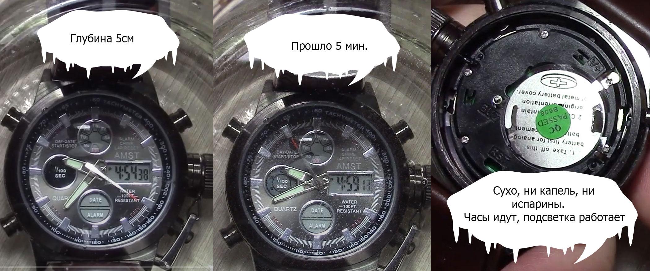 армейские часы amst оригинал
