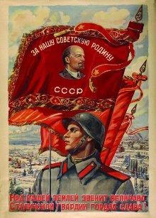 2k-dnyu-sov-armii.jpg