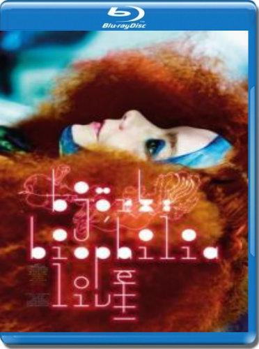 Bjork - Biophilia Live (2014) Blu-Ray 1080p