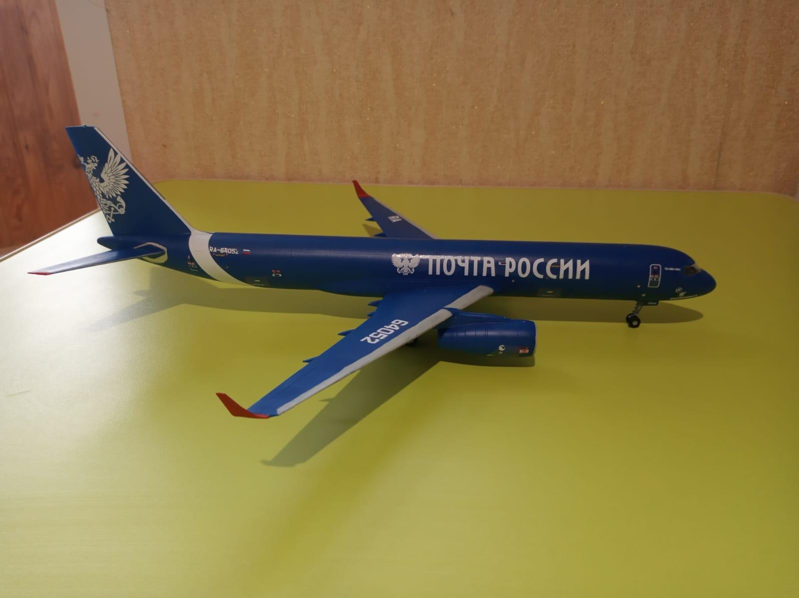 7022 Ту-204 Почта России Звезда, 1/144 Img-20210826-wa0003