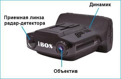 видеорегистратор с радар детектором ibox combo f5