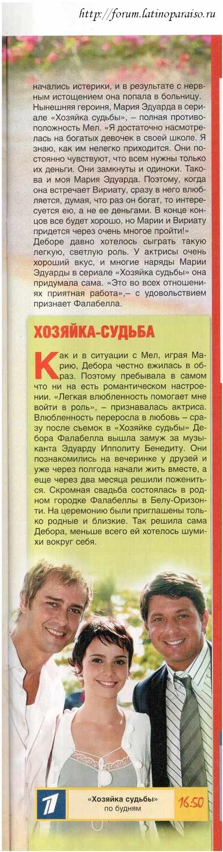 http://www.imageup.ru/img169/6f363778.jpg