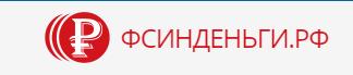 фсинденьги.рф