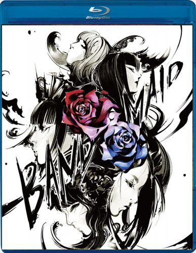Band-Maid - World Domination Tour (2020) Blu-Ray