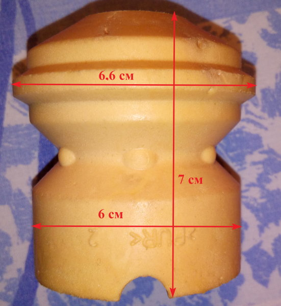Вложенное изображение