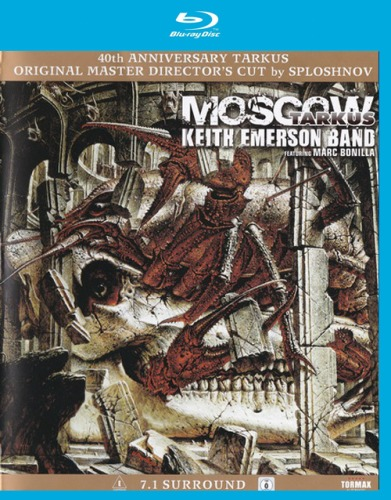 Keith Emerson Band - Moscow Tarkus (2008)