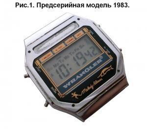 Часы наручные электронные Monster High
