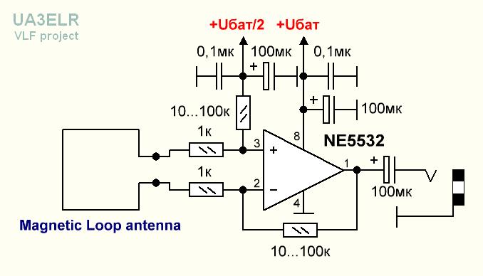 Накрайняк в микросхеме NE5532 два ОУ - на втором ОУ соберём отключаемый.