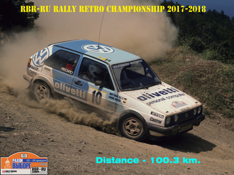 RBR-RU Rally Retro Championship 2017-2018 1984_volkswagen_golf__ii__gti_rally_car_003_6927