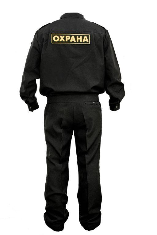 Современная одежда для охранников: основные характеристики