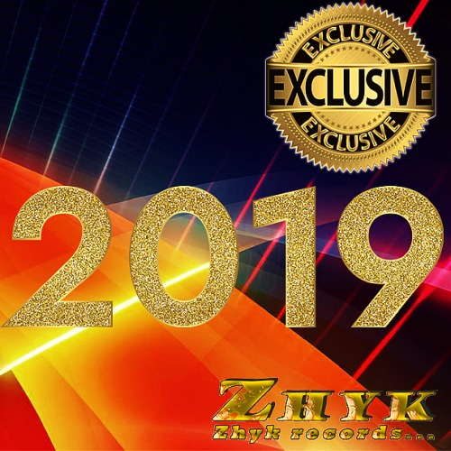 Exclusive 2019 ZR Outside Rated (2019)