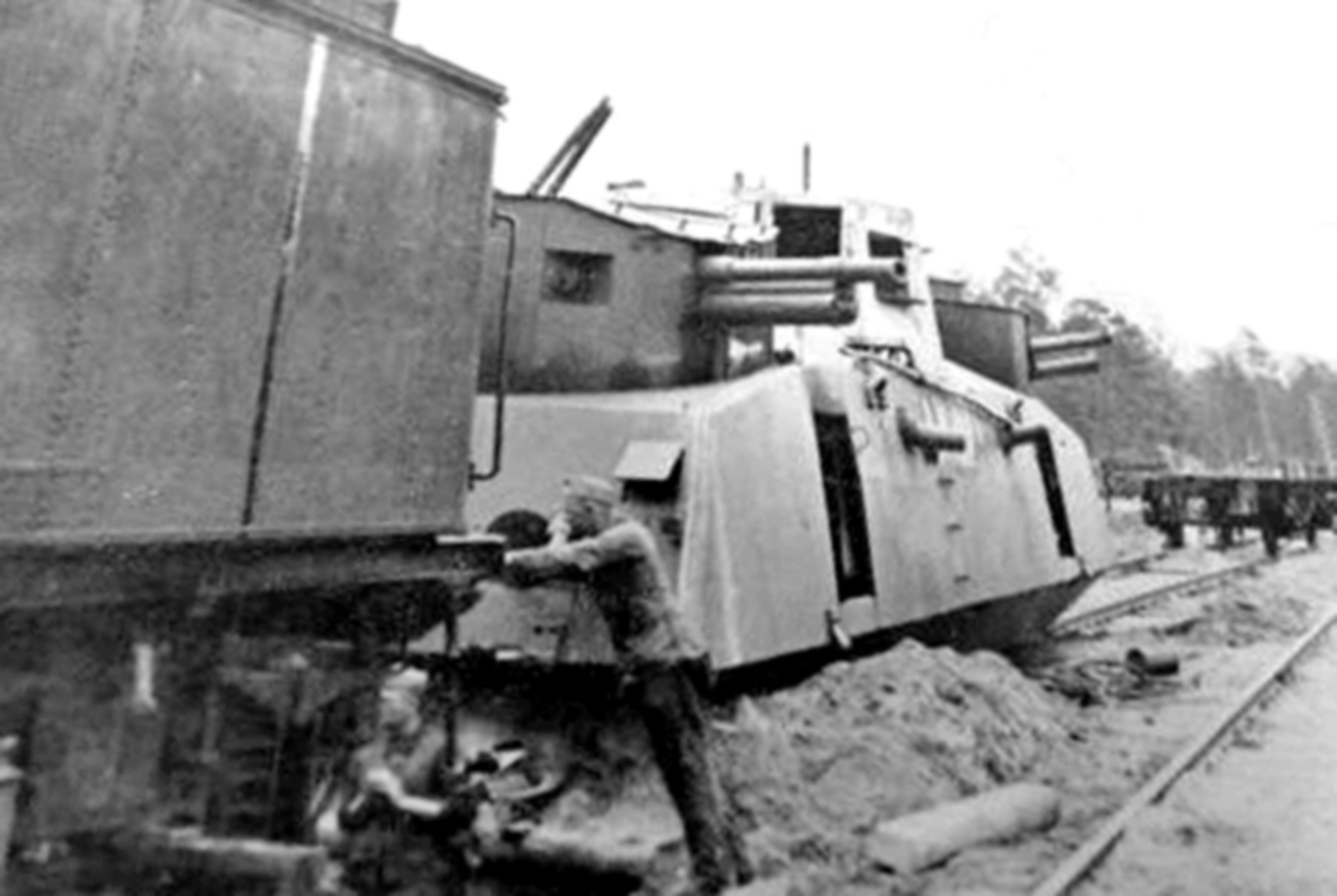 Б�онепоезда вой�к НКВД СССР