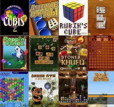 Java игры для мобильного (240x320)