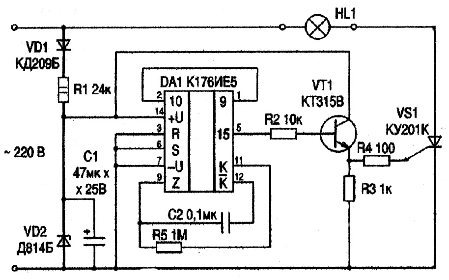 таймер на базе К176ИЕ5