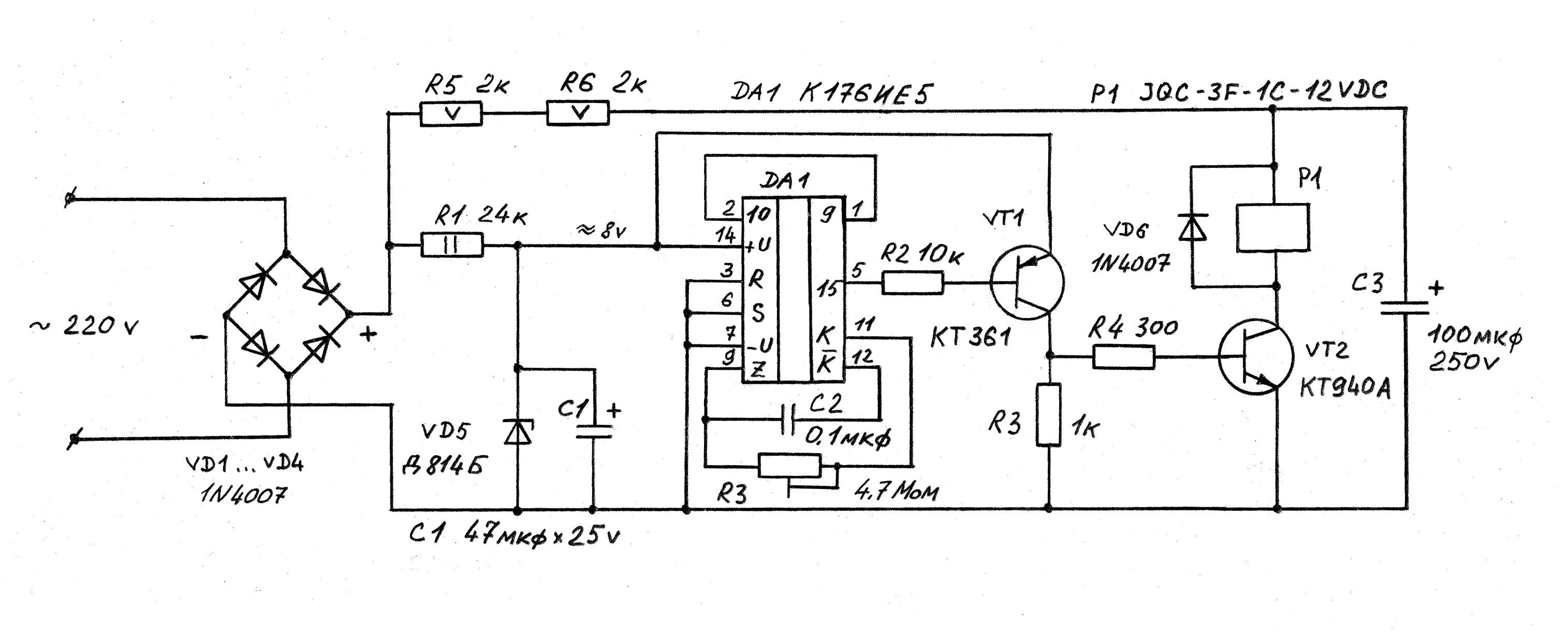 Таймер для инкубатора своими руками 70